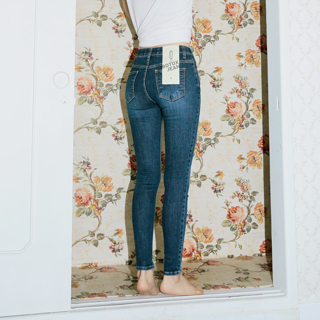6badd05c635 High-Rise Skinny Jeans (International shipping available)